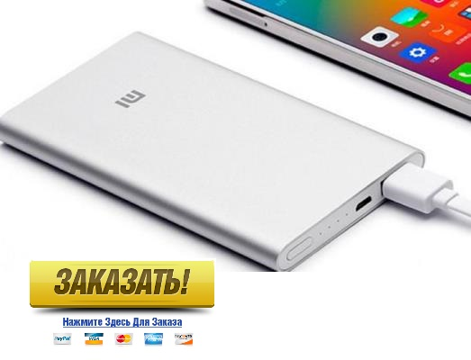 power bank синий
