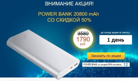 powerbank quick charge 3 0